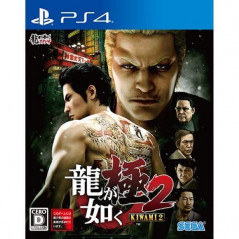 RYU GA GOTOKU KIWAMI 2 PS4 JAP OCCASION