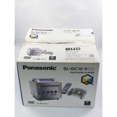 CONSOLE GAMECUBE PANASONIC Q NTSC-JPN OCCASION