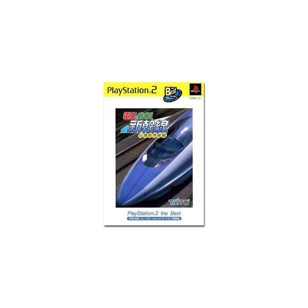 DENSHA DE GO! SHINKANSEN PS2 NTSC-JPN BEST EDITION OCCASION