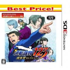GYAKUTEN SAIBAN 1 2 3 BEST PRICE 3DS JAP OCCASION