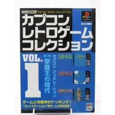 CAPCOM RETRO GAME COLLECTION VOL. 1 PS1 NTSC-JPN OCCASION