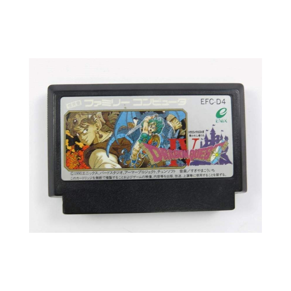 DRAGON QUEST IV FC NTSC-JPN LOOSE