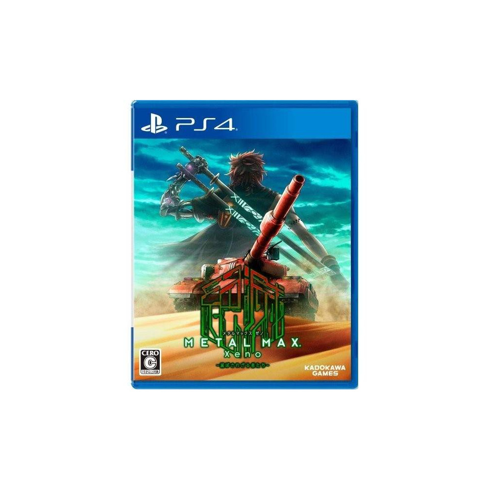 METAL MAX XENO PS4 JPN NEW