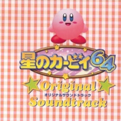 OST HOSHI NO KIRBY 64 ORIGINAL SOUNDTRACK JPN NEW