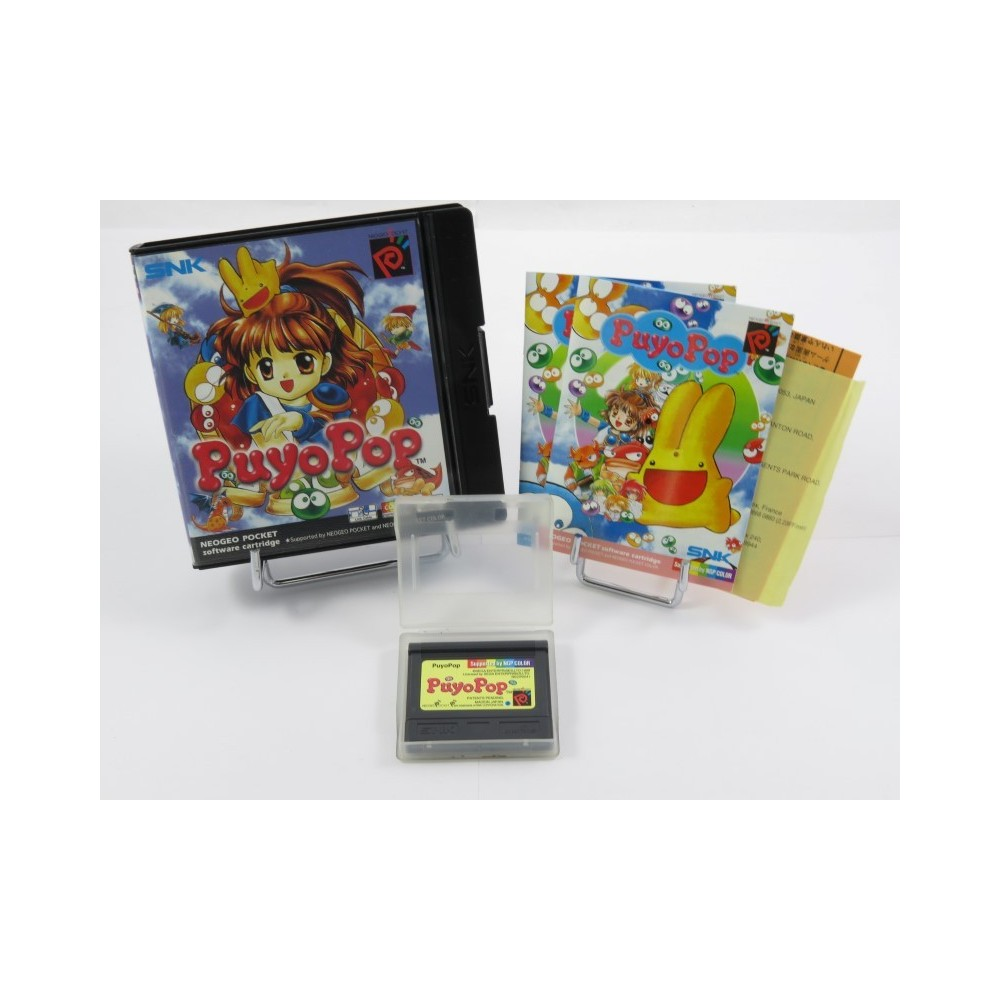 PUYO POP NEOGEO POCKET COLOR EURO OCCASION