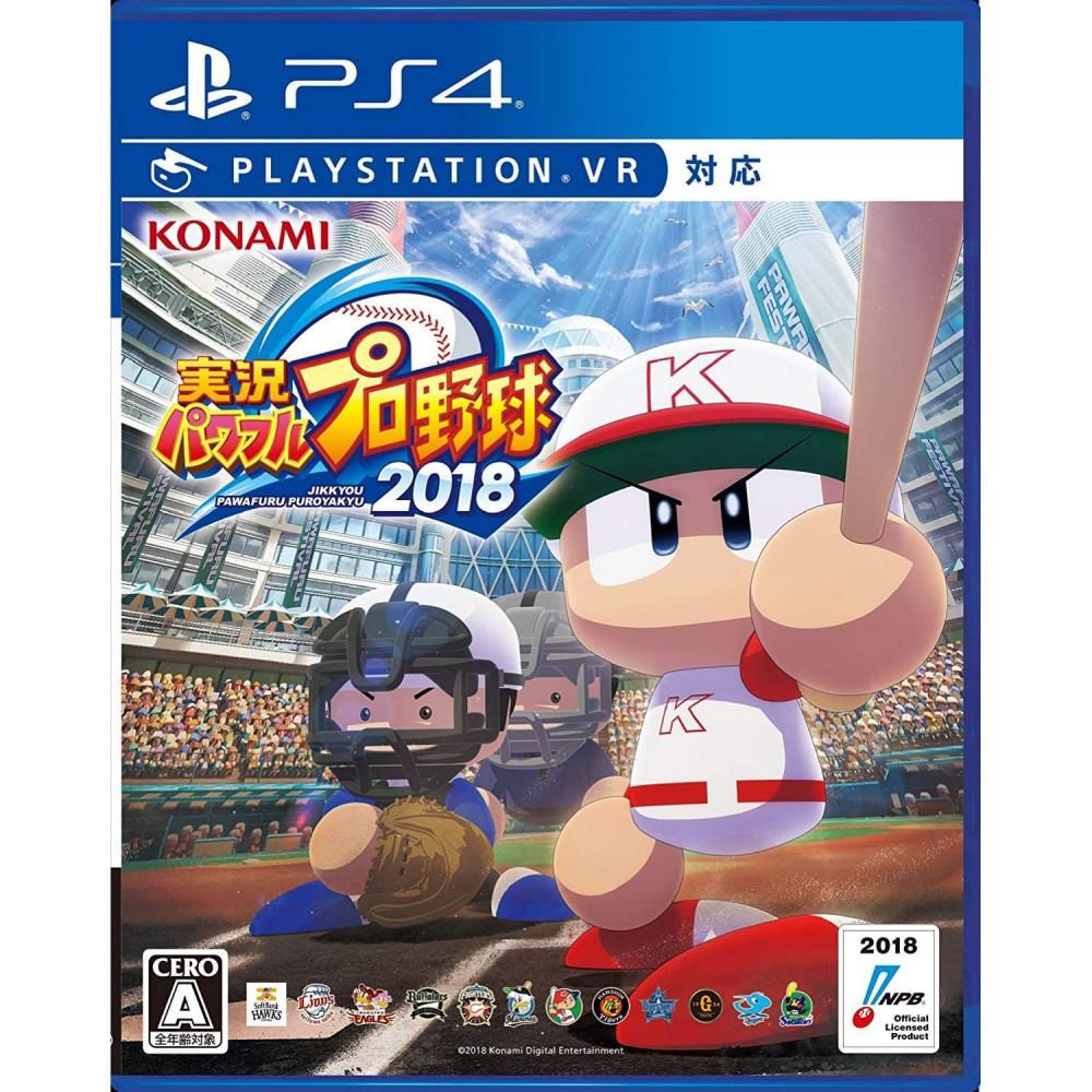JIKKYOU POWERFUL PRO YAKYUU 2018 PS4 JPN NEW
