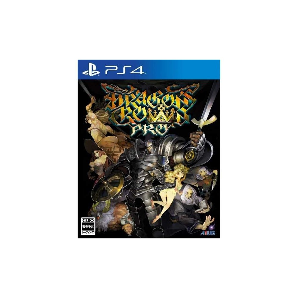 Préco DRAGON'S CROWN PRO PS4 JPN NEW