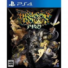 Préco DRAGON'S CROWN PRO PS4 JPN NEW