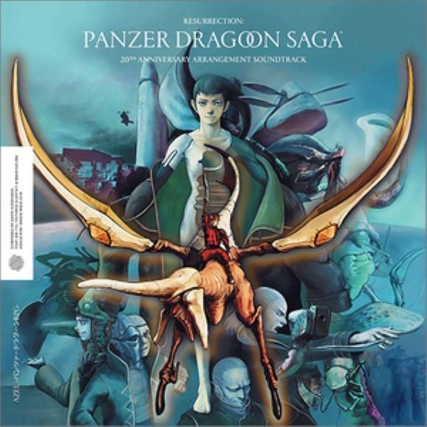 PANZER DRAGOON SAGA 20TH ANNIVERSARY ARRANGEMENT SOUNDTRACK NEW
