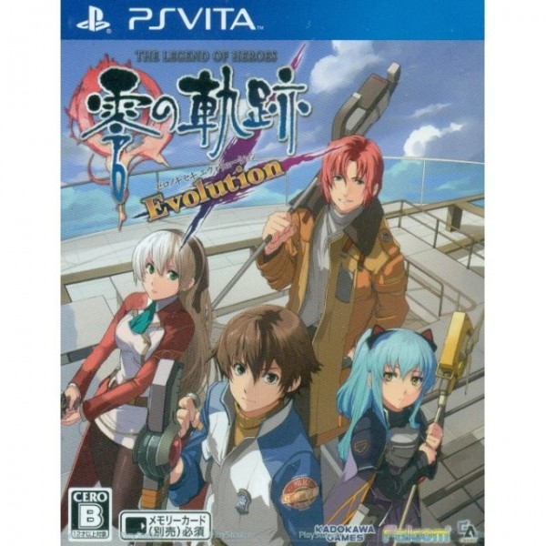 THE LEGEND OF HEROES ZERO NO KISEKI EVOLUTION PSVITA JPN