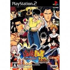THE BATTLE OF YU YU HAKUSHOU: SHITOU! ANKOKU BUJUTSUKAI 120 PS2 NTSC-JPN NEW
