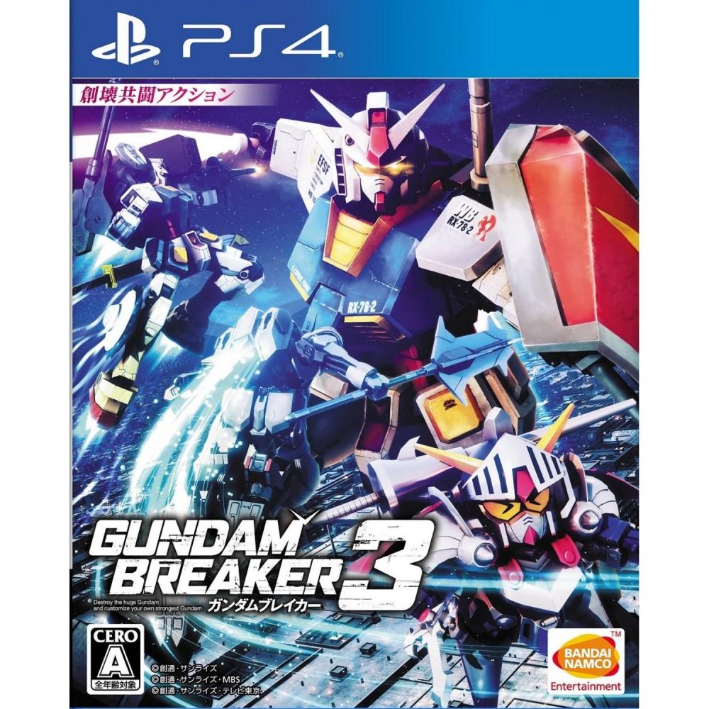 GUNDAM BREAKER 3 PS4 JPN OCCASION