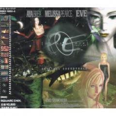 CD CHRONO PARASITE EVE SOUNDTRACK JAP NEW