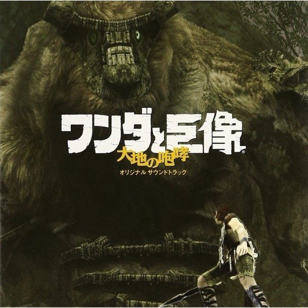 CD SHADOW OF THE COLOSSUS ORIGINAL SOUNDTRACK JAP NEW