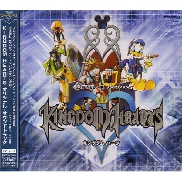 CD KINGDOM HEARTS SOUNDTRACK JAP NEW