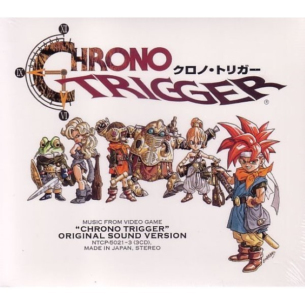 CD CHRONO TRIGGER ORIGINAL SOUND VERSION JAP NEW