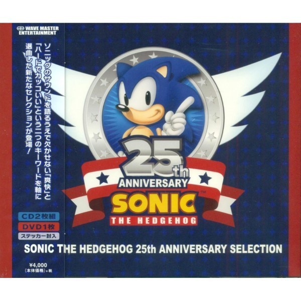 CD SONIC 25 TH ANNIVERSARY ORIGINAL SOUNDTRACK JAP NEW