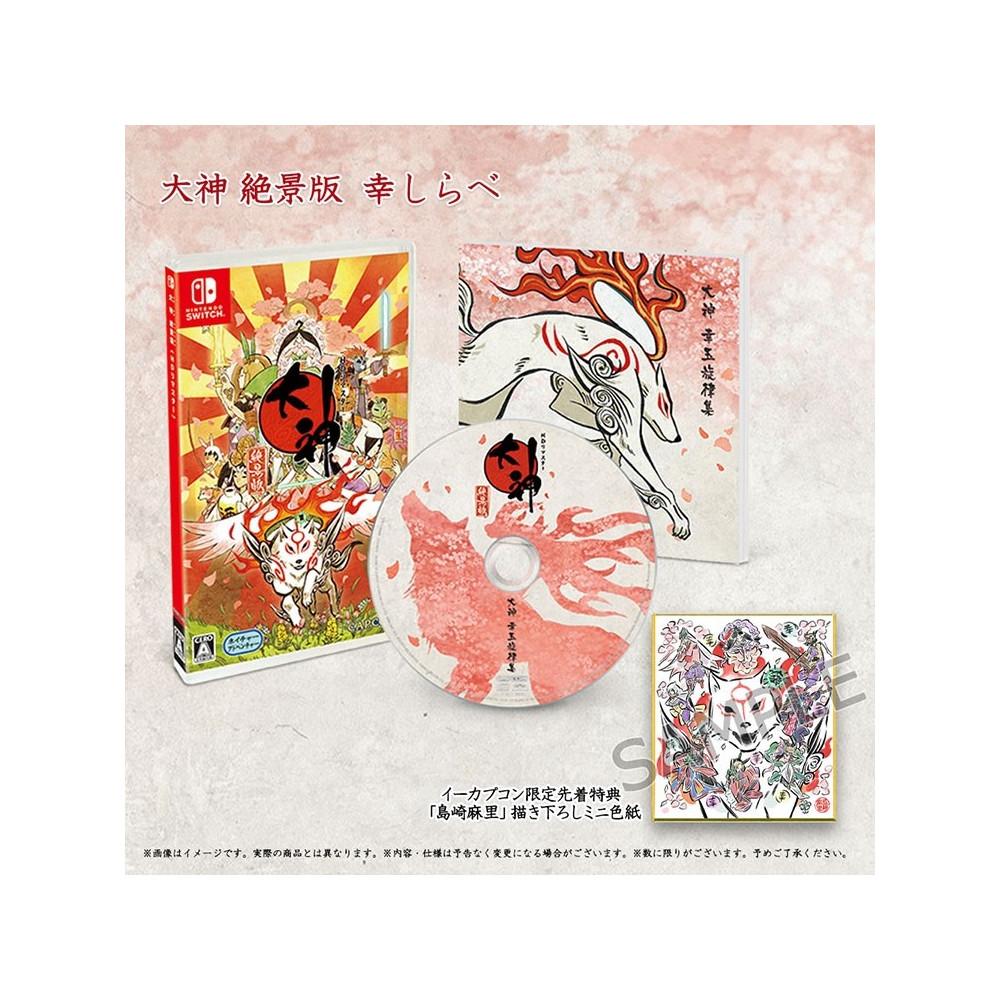 OKAMI ZEKKEIBAN KOU SHIRABE EDITION SWITCH JPN NEW + E-capcom Bonus