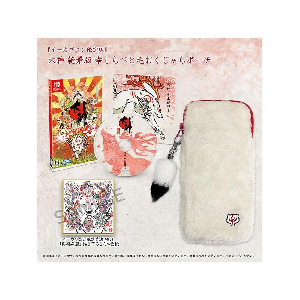 OKAMI ZEKKEIBAN KOU SHIRABE & HAIRY POUCH E-Capcom Limited EDITION SWITCH JPN NEW + E-capcom Bonus