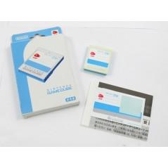 MEMORY CARD - CARTE MEMOIRE GAMECUBE 251 BLOCS CLUB NINTENDO JPN OCCASION