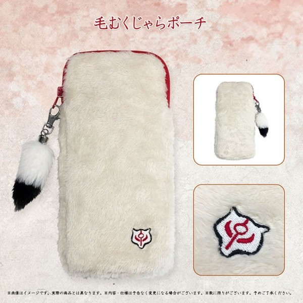 Okami Switch Pouch, E-capcom limited edition