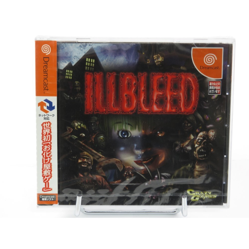 ILLBLEED DREAMCAST NTSC-NEW