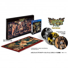 DRAGON S CROWN PRO ROYAL PACKAGE PS4 JAP OCCASION