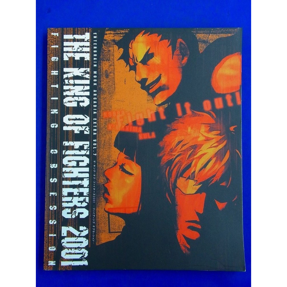 MOOK ARCADIA EXTRA VOL.7 THE KING OF FIGHTERS 2001 BOOK JPN OCCASION