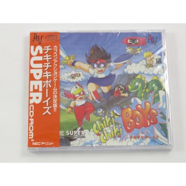 CHIKI CHIKI BOYS BOOTLEG NEC SUPERCDROM 2 NTSC-JPN NEW