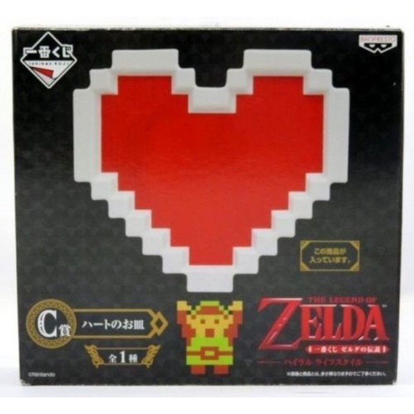 ICHIBAN KUJI THE LEGEND OF ZELDA HYRULE LIFESTYLE C AWARDS HEART DISHES PLATE JPN NEW