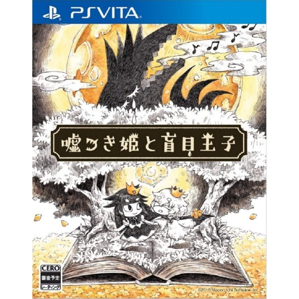 LIAR PRINCESS AND THE BLIND PRINCE PSVITA JPN NEW