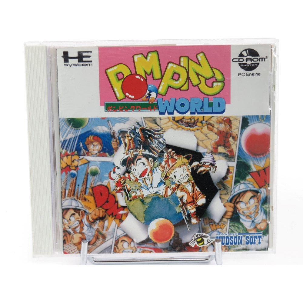 POMPING WORLD NEC CD-ROM2 NTSC-JPN OCCASION (ETAT B)