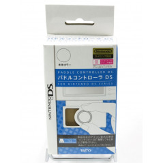 PADDLE CONTROLLER NDS JPN OCCASION