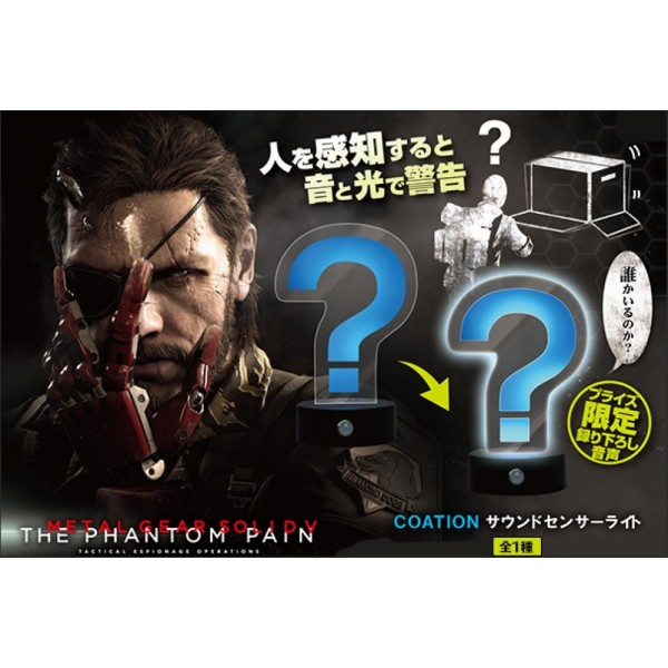 METAL GEAR SOLID V THE PHANTOM PAIN CAUTION LAMP JPN NEW