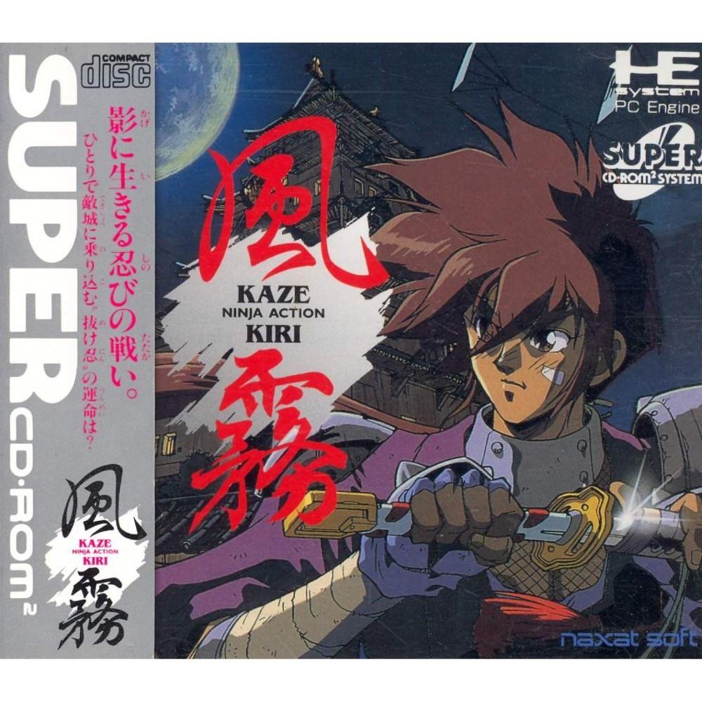 KAZE KIRI NINJA ACTION NEC SUPER CD-ROM2 NTSC-JPN NEW BOOTLEG