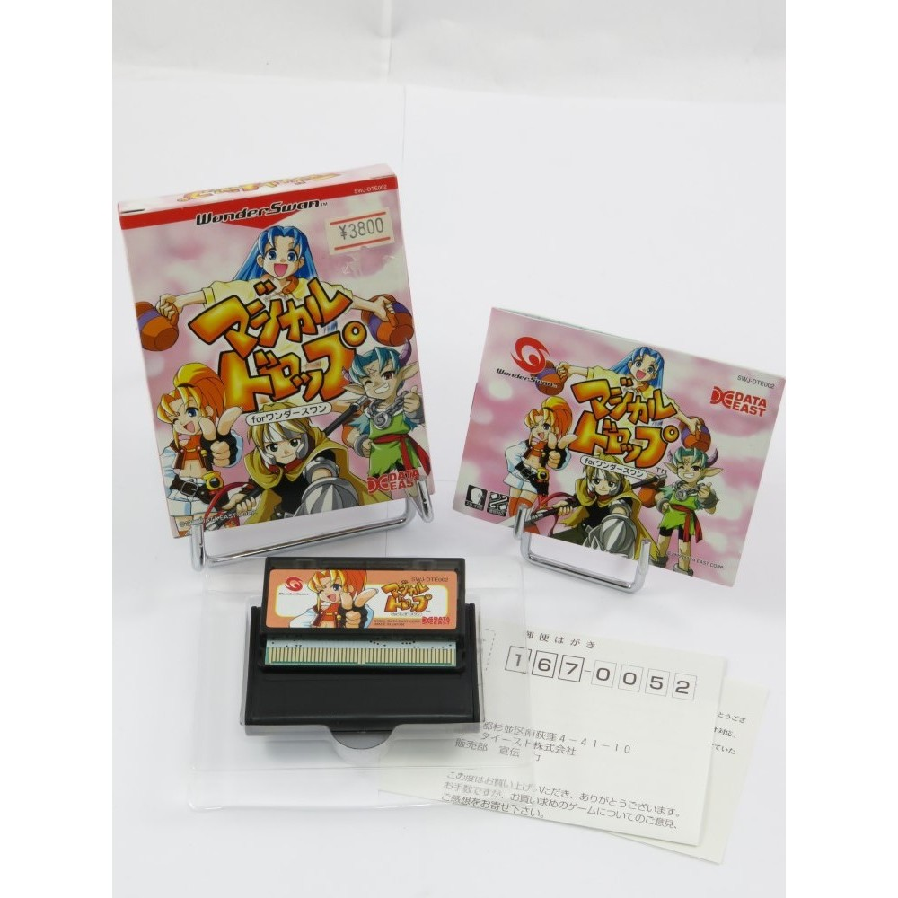 MAGICAL DROP WONDERSWAN JPN OCCASION
