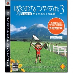 BOKU NO NATSUYASUMI 3 PS3 JPN OCCASION