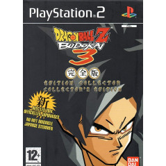 DRAGON BALL Z BUDOKAI 3 EDITION COLLECTOR PS2 PAL-FR OCCASION (ETAT B)