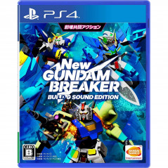 NEW GUNDAM BREAKER (BUILD G SOUND EDITION) PS4 JPN NEW