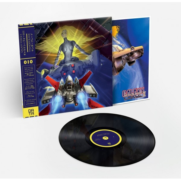 VINYLE GALAXY FORCE II & THUNDER BLADE (DATA DISCS 010) NEW