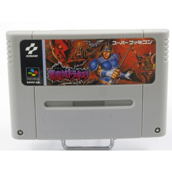 AKUMAJO DRACULA SUPER FAMICOM (SFC) NTSC-JPN (CARTRIDGE ONLY - GOOD CONDITION)