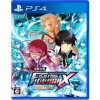 DENGEKI BUNKO FIGHTING CLIMAX IGNITION PS4 JPN OCCASION
