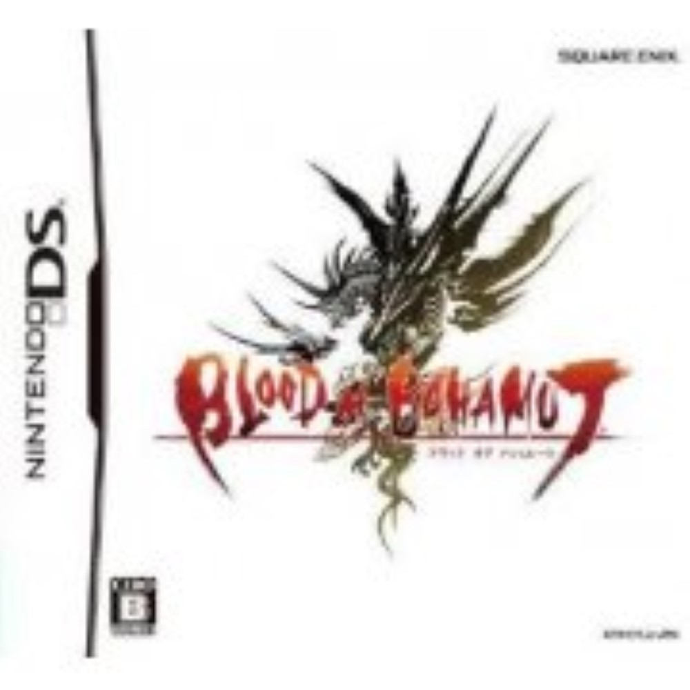 BLOOD OF BAHAMUT NDS JPN NEW
