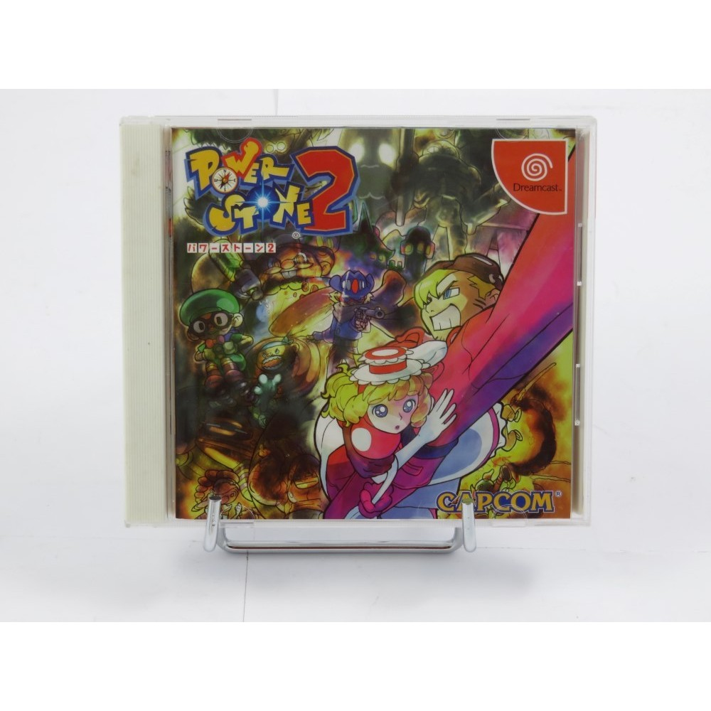POWER STONE 2 DREAMCAST NTSC-JPN OCCASION (ETAT B)