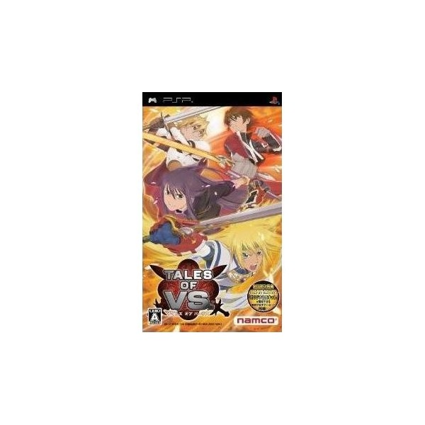 TALES OF VS PSP JAP NEW
