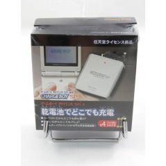 CHARGE BOY SP GBA JPN NEW