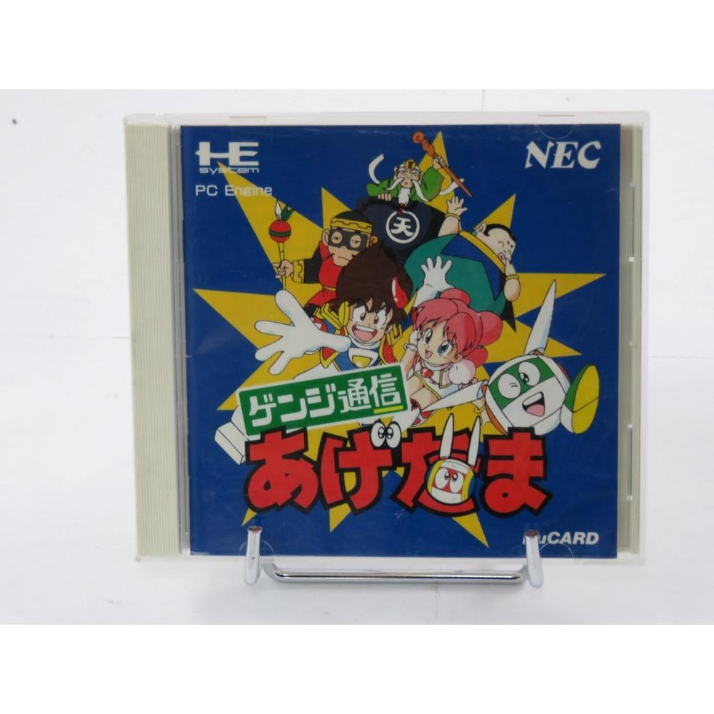 GENJI TSUSHIN AGEDAMA NEC HUCARD NTSC-JPN OCCASION