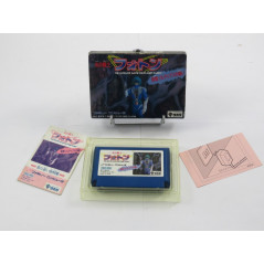 HIKARI NO SENSHI PHOTON: THE ULTIMATE GAME ON PLANET EARTH FAMICOM NTSC-JPN OCCASION
