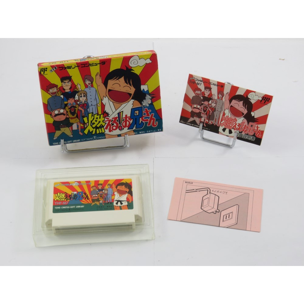 FAMICOM MOERU! ONIISAN FAMICOM NTSC-JPN OCCASION