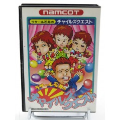ISHII NO CHILD S QUEST FAMICOM NTSC-JPN OCCASION (ETAT B)